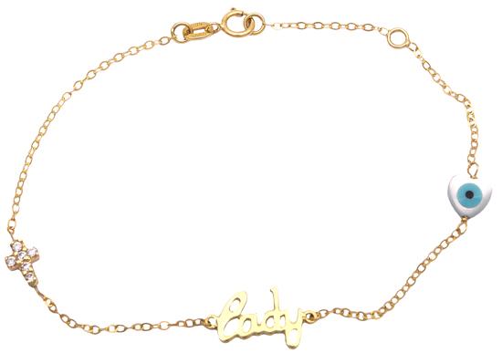 Χρυσό βαχιόλι Κ14 012479 Χρυσός 14 Καράτια