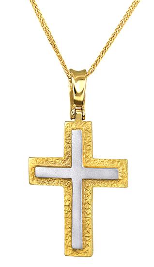 Βαπτιστικοί Σταυροί με Αλυσίδα Δίχρωμος Αντρικός Σταυρός 14Κ Αρραβώνα Και Βάπτισης 012783C Ανδρικό Χρυσός 14 Καράτια
