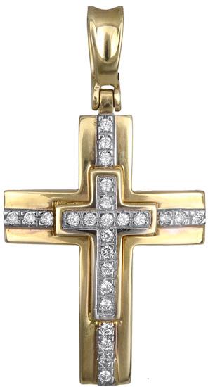 Σταυροί Βάπτισης - Αρραβώνα Γυναικείος σταυρός πετράτος 14Κ 012956 012956 Γυναικείο Χρυσός 14 Καράτια