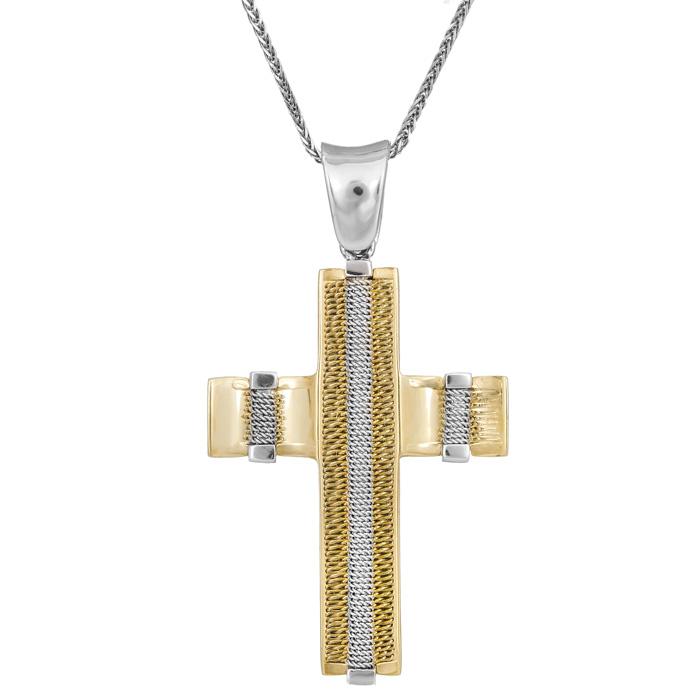 Βαπτιστικοί Σταυροί με Αλυσίδα Δίχρωμος σταυρός Κ18 013006C 013006C Ανδρικό Χρυσός 18 Καράτια