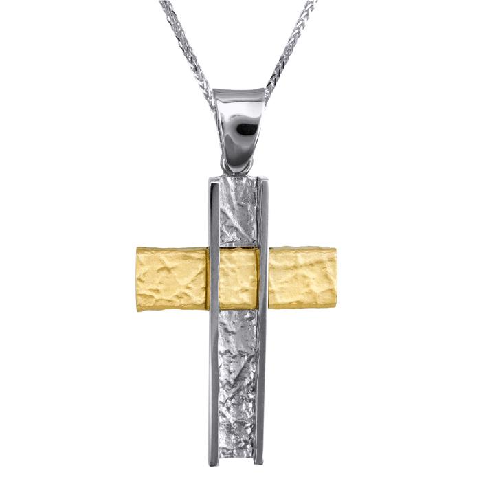 Βαπτιστικοί Σταυροί με Αλυσίδα Σταυρός βάπτισης 18Κ με αλυσίδα C013017 013017C Ανδρικό Χρυσός 18 Καράτια