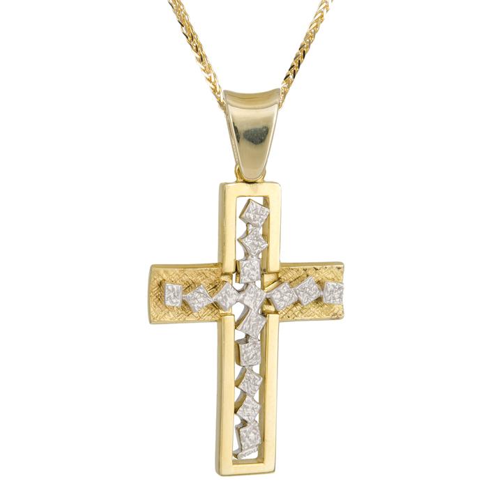 Βαπτιστικοί Σταυροί με Αλυσίδα Σταυρός δίχρωμος 18Κ με αλυσίδα 013029C Ανδρικό Χρυσός 18 Καράτια