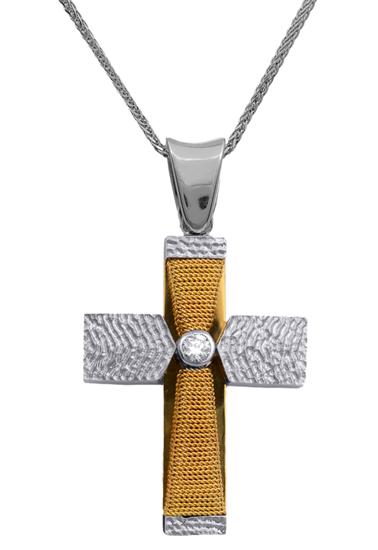 Βαπτιστικοί Σταυροί με Αλυσίδα Σταυρός δίχρωμος 18Κ με μπριγιάν και αλυσίδα 013051C Γυναικείο Χρυσός 18 Καράτια