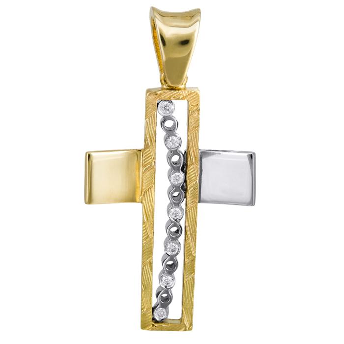Σταυροί Βάπτισης - Αρραβώνα Δίχρωμος σταυρός 18Κ με διαμάντια 013064 Γυναικείο Χρυσός 18 Καράτια