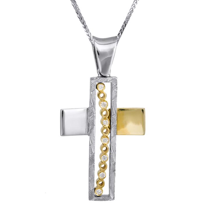 Βαπτιστικοί Σταυροί με Αλυσίδα Δίχρωμος σταυρός 18Κ με καδένα 013066C Γυναικείο Χρυσός 18 Καράτια