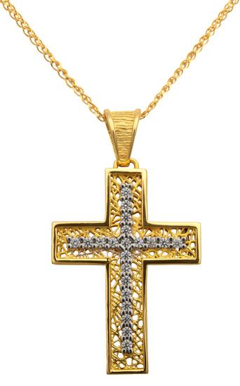 Βαπτιστικοί Σταυροί με Αλυσίδα Χρυσός σταυρός 14Κ με αλυσίδα 013651C Γυναικείο Χρυσός 14 Καράτια