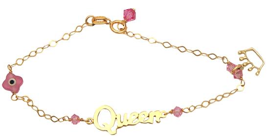 Βραχιόλι χρυσό 14Κ για κορίτσι 013929 Χρυσός 14 Καράτια