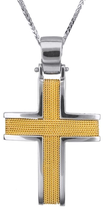 Βαπτιστικοί Σταυροί με Αλυσίδα ΔΙΧΡΩΜΟΣ ΣΤΑΥΡΟΣ 9Κ ΜΕ ΑΛΥΣΙΔΑ 012640C Ανδρικό Χρυσός 9 Καράτια