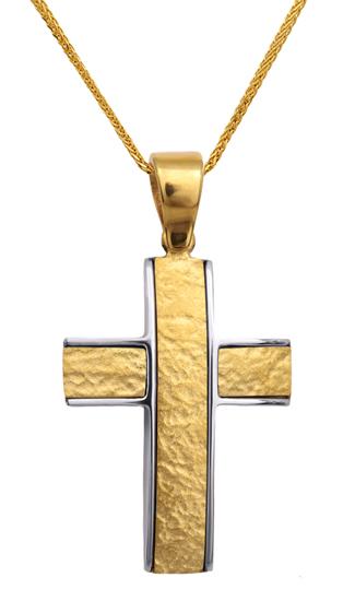 Βαπτιστικοί Σταυροί με Αλυσίδα ΔΙΧΡΩΜΟΣ ΣΤΑΥΡΟΣ 9Κ 014132C Ανδρικό Χρυσός 9 Καράτια