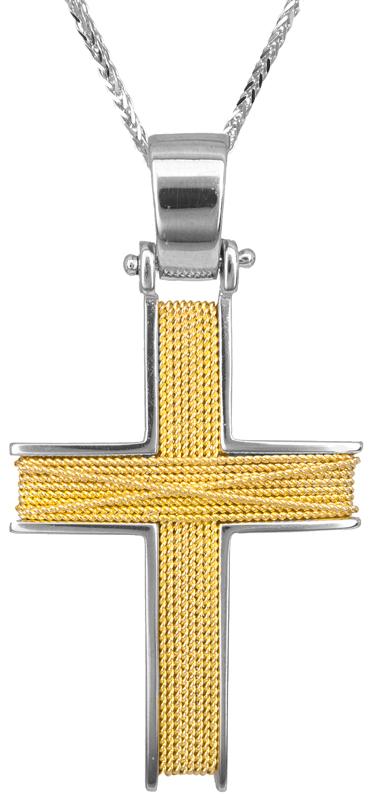 Βαπτιστικοί Σταυροί με Αλυσίδα Δίχρωμος ανδρικός σταυρός Κ14 C014262 014262C Ανδ σταυροί βάπτισης   γάμου βαπτιστικοί σταυροί με αλυσίδα