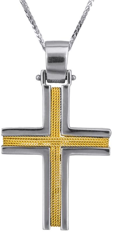 Βαπτιστικοί Σταυροί με Αλυσίδα Βαπτιστικός χειροποίητος σταυρός Κ14 C014373 014373C Ανδρικό Χρυσός 14 Καράτια