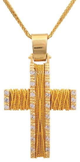 Βαπτιστικοί Σταυροί με Αλυσίδα Χρυσός σταυρός Κ18 015038C Γυναικείο Χρυσός 18 Καράτια