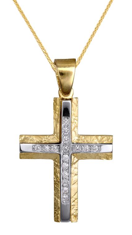 Βαπτιστικοί Σταυροί με Αλυσίδα ΓΥΝΑΙΚΕΙΟ ΒΑΠΤΙΣΤΙΚΟ ΣΕΤ 14Κ 015084C Γυναικείο Χρυσός 14 Καράτια
