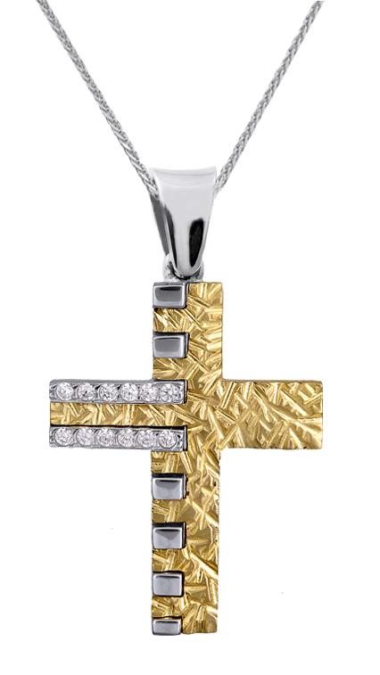 Βαπτιστικοί Σταυροί με Αλυσίδα ΓΥΝΑΙΚΕΙΟΣ ΒΑΠΤΙΣΤΙΚΟΣ ΣΤΑΥΡΟΣ ΜΕ ΑΛΥΣΙΔΑ 015086C Γυναικείο Χρυσός 14 Καράτια