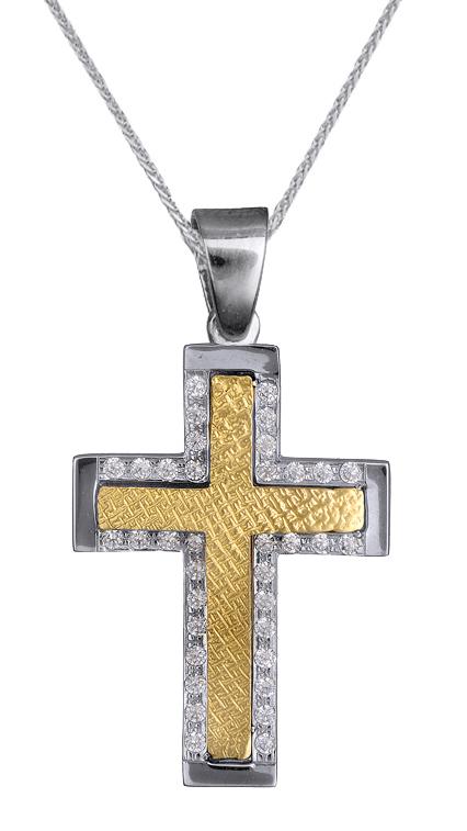 Βαπτιστικοί Σταυροί με Αλυσίδα ΔΙΧΡΩΜΟΣ ΣΤΑΥΡΟΣ 14Κ ΜΕ ΖΙΡΓΚΟΝ ΚΑΙ ΑΛΥΣΙΔΑ 015094C Γυναικείο Χρυσός 14 Καράτια