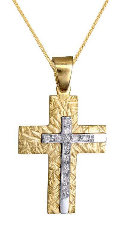 Βαπτιστικοί Σταυροί με Αλυσίδα ΓΥΝΑΙΚΕΙΟ ΠΕΤΡΑΤΟ ΣΕΤ ΑΠΟ Κ14 ΣΤΑΥΡΟ ΚΑΙ ΑΛΥΣΙΔΑ 015100C Γυναικείο Χρυσός 14 Καράτια