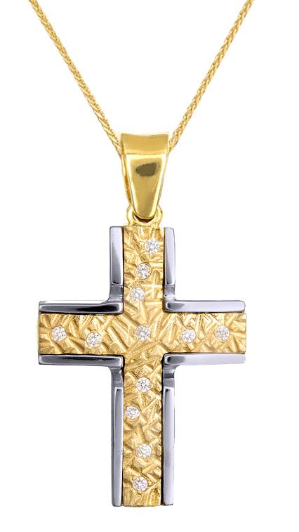 Βαπτιστικοί Σταυροί με Αλυσίδα ΣΕΤ ΒΑΠΤΙΣΗΣ|ΑΡΡΑΒΩΝΑ ΑΠΟ ΠΕΤΡΑΤΟ ΣΤΑΥΡΟ ΚΑΙ ΑΛΥΣΙΔΑ 015112C Γυναικείο Χρυσός 14 Καράτια
