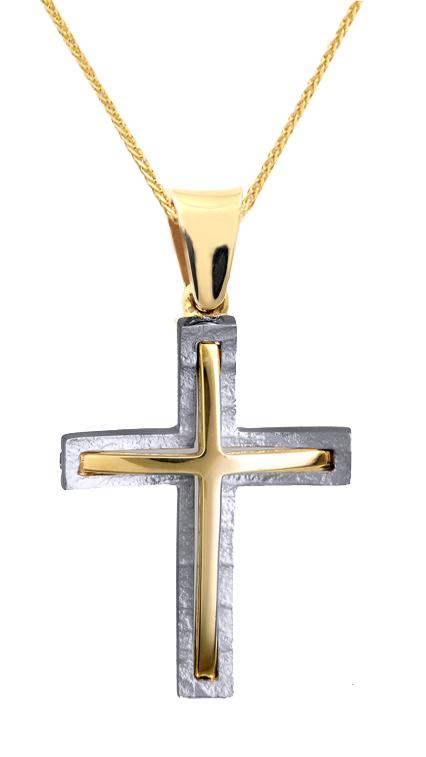 Βαπτιστικοί Σταυροί με Αλυσίδα ΔΙΧΡΩΜΟΣ ΣΤΑΥΡΟΣ ΔΙΠΛΗΣ ΟΨΗΣ ΜΕ ΑΛΥΣΙΔΑ 14Κ 015132C Ανδρικό Χρυσός 14 Καράτια