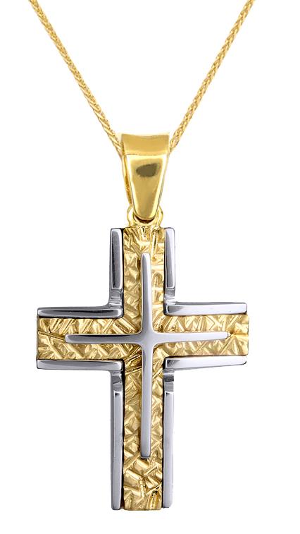 Βαπτιστικοί Σταυροί με Αλυσίδα ΒΑΠΤΙΣΤΙΚΟΣ ΣΤΑΥΡΟΣ ΜΕ ΑΛΥΣΙΔΑ 9Κ c015149 015149C Ανδρικό Χρυσός 9 Καράτια