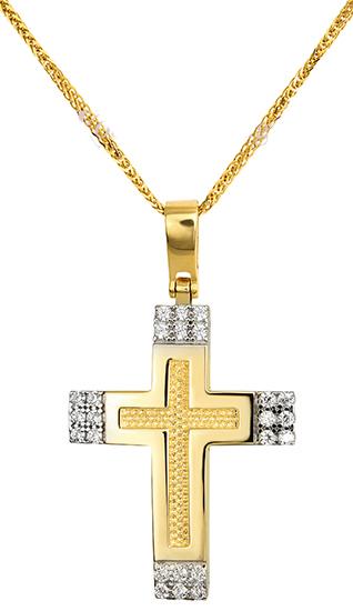Βαπτιστικοί Σταυροί με Αλυσίδα Χρυσός Βαπτιστικός Σταυρός 14Κ Με Ζιργκόν 015241C Γυναικείο Χρυσός 14 Καράτια