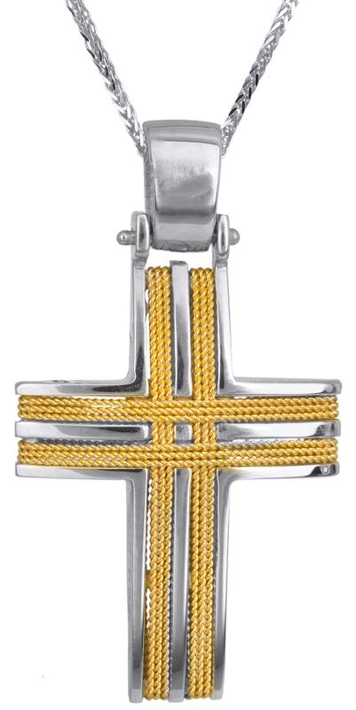 Βαπτιστικοί Σταυροί με Αλυσίδα Σταυρος Χρυσός με Λευκόχρυσο C016523 016523C Ανδρικό Χρυσός 14 Καράτια