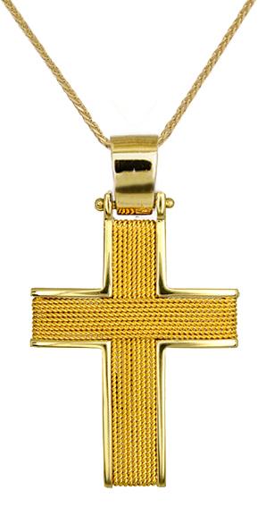 Βαπτιστικοί Σταυροί με Αλυσίδα ΣΤΑΥΡΟΙ ΧΡΥΣΟΙ ΜΕ ΑΛΥΣΙΔΑ C016524 016524C Ανδρικό Χρυσός 14 Καράτια