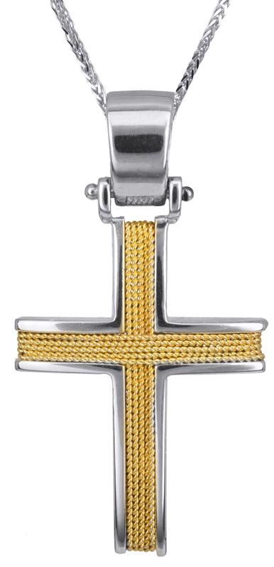 Βαπτιστικοί Σταυροί με Αλυσίδα Βαπτιστικός σταυρός Κ14 με αλυσίδα C016532 016532C Ανδρικό Χρυσός 14 Καράτια