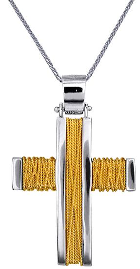 Βαπτιστικοί Σταυροί με Αλυσίδα ΑΝΔΡΙΚΟΙ ΣΤΑΥΡΟΙ C016535 016535C Ανδρικό Χρυσός 14 Καράτια