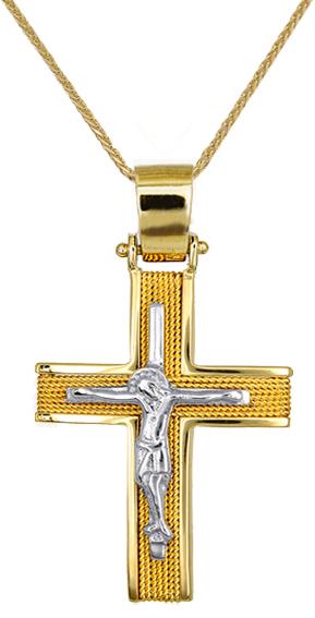 Βαπτιστικοί Σταυροί με Αλυσίδα Χρυσά Κοσμήματα - Σταυροί Βάπτισης 016539C Ανδρικό Χρυσός 14 Καράτια