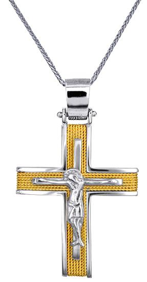 Βαπτιστικοί Σταυροί με Αλυσίδα ΣΤΑΥΡΟΙ - ΑΛΥΣΙΔΕΣ ONLINE C016541 016541C Ανδρικό Χρυσός 14 Καράτια