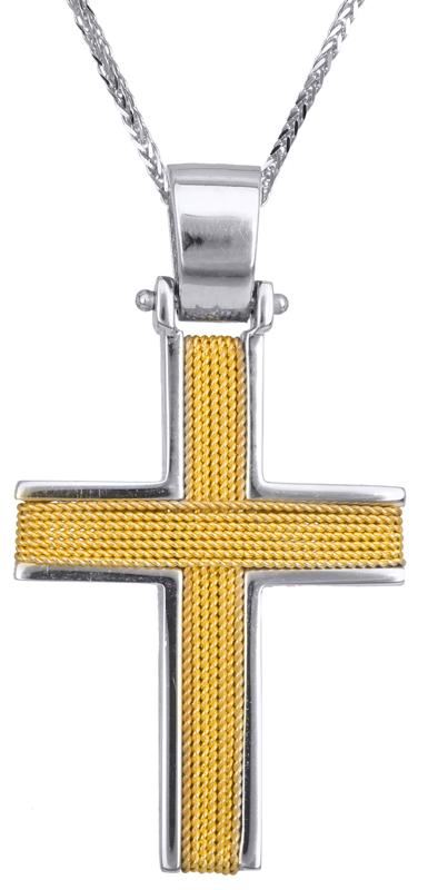 Βαπτιστικοί Σταυροί με Αλυσίδα Ανδρικός σταυρός με αλυσίδα Κ14 C016544 016544C Ανδρικό Χρυσός 14 Καράτια