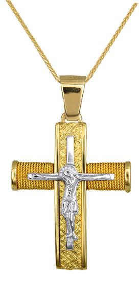 Βαπτιστικοί Σταυροί με Αλυσίδα ΟΙΚΟΝΟΜΙΚΟΙ ΧΡΥΣΟΙ ΣΤΑΥΡΟΙ 016554C Ανδρικό Χρυσός 14 Καράτια