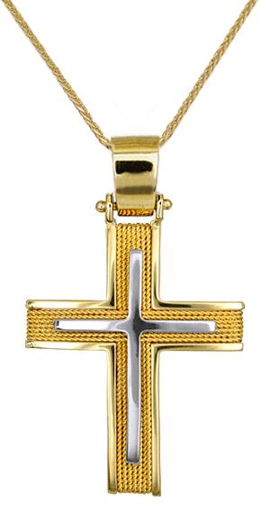 Βαπτιστικοί Σταυροί με Αλυσίδα ΑΝΔΡΙΚΟΙ ΧΡΥΣΟΙ ΣΤΑΥΡΟΙ ΤΙΜΕΣ C016558 016558C Ανδ σταυροί βάπτισης   γάμου βαπτιστικοί σταυροί με αλυσίδα