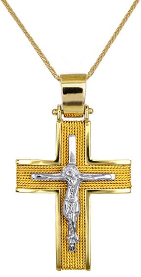 Βαπτιστικοί Σταυροί με Αλυσίδα ΧΕΙΡΟΠΟΙΗΤΟΙ ΣΤΑΥΡΟΙ ΜΕ ΣΥΡΜΑ C016561 016561C Ανδρικό Χρυσός 14 Καράτια