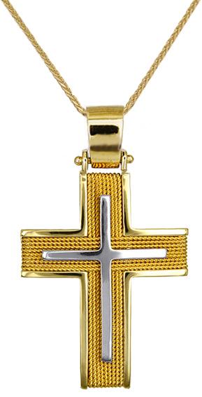 Βαπτιστικοί Σταυροί με Αλυσίδα ΧΡΥΣΟΣ ΧΕΙΡΟΠΟΙΗΤΟΣ ΣΤΑΥΡΟΣ C016564 016564C Ανδρικό Χρυσός 14 Καράτια