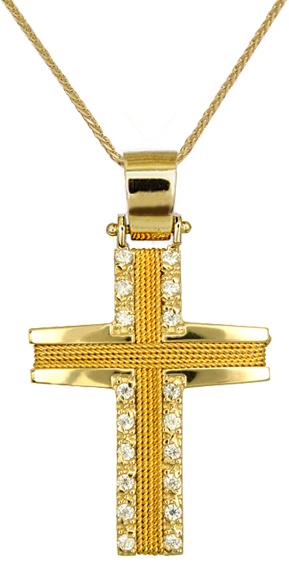 Βαπτιστικοί Σταυροί με Αλυσίδα ΧΡΥΣΟΙ ΣΤΑΥΡΟΙ ONLINE C016570 016570C Γυναικείο Χρυσός 14 Καράτια