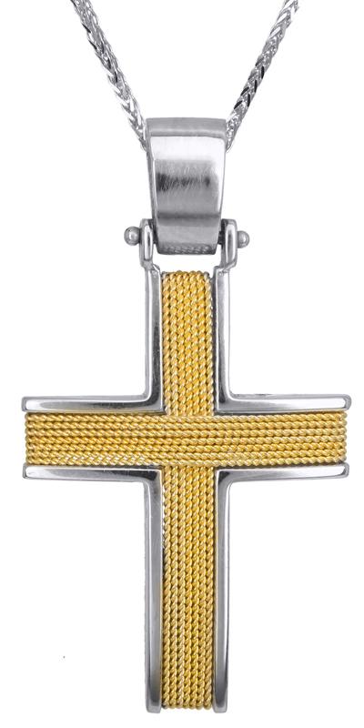Βαπτιστικοί Σταυροί με Αλυσίδα Ανδρικός σταυρός Κ14 C016593 016593C Ανδρικό Χρυσός 14 Καράτια