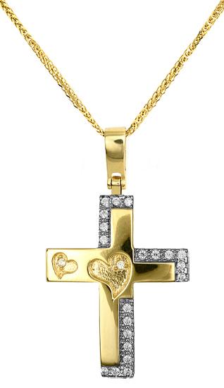 Βαπτιστικοί Σταυροί με Αλυσίδα ΒΑΠΤΙΣΤΙΚΑ ΕΙΔΗ - ΣΤΑΥΡΟΙ ΣΕΤ ΜΕ ΑΛΥΣΙΔΑ C016604 016604C Γυναικείο Χρυσός 14 Καράτια