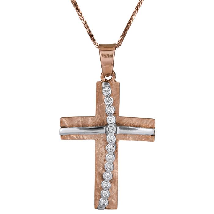 Βαπτιστικοί Σταυροί με Αλυσίδα Σταυρός Γυναικείος ροζ χρυσός Κ14 C017019 017019C Γυναικείο Χρυσός 14 Καράτια