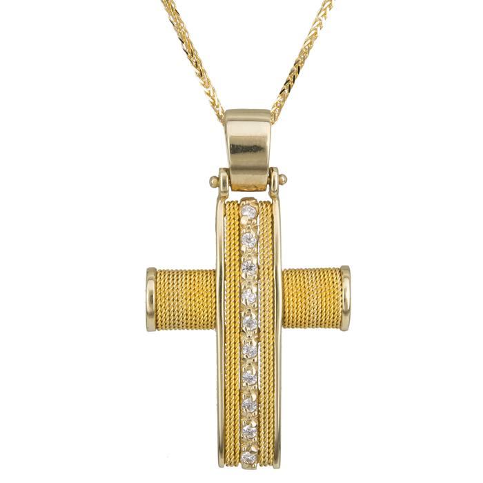 Βαπτιστικοί Σταυροί με Αλυσίδα Σταυρός Χρυσός Online 017090C Γυναικείο Χρυσός 14 Καράτια