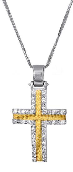 Βαπτιστικοί Σταυροί με Αλυσίδα ΣΤΑΥΡΟΙ ΑΡΡΑΒΩΝΑ - ΒΑΠΤΙΣΗ 017094C Γυναικείο Χρυσός 14 Καράτια