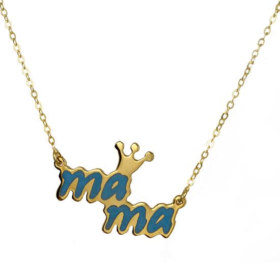 Χρυσό κολιέ mama 017336 Χρυσός 14 Καράτια