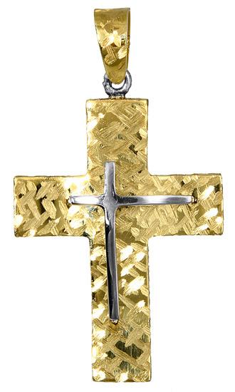 Σταυροί Βάπτισης - Αρραβώνα Μοντέρνος ανδρικός σταυρός 017378 017378 Ανδρικό Χρυσός 14 Καράτια