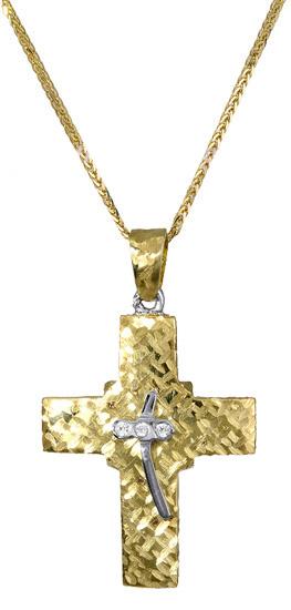 Βαπτιστικοί Σταυροί με Αλυσίδα Χρυσός σταυρός με αλυσίδα c017383 017383C Γυναικείο Χρυσός 14 Καράτια