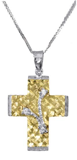 Βαπτιστικοί Σταυροί με Αλυσίδα Χρυσός γυναικείος σταυρός c017392 017392C Γυναικείο Χρυσός 14 Καράτια