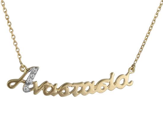 Κρεμαστό από χρυσό με όνομα Αναστασία 017691 017691 Χρυσός 14 Καράτια