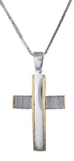 Βαπτιστικοί Σταυροί με Αλυσίδα Σταυρός βάπτισης c017701 017701C Ανδρικό Χρυσός 14 Καράτια