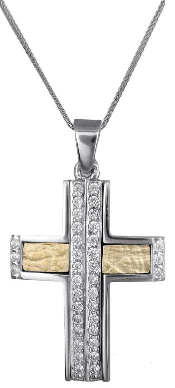 Βαπτιστικοί Σταυροί με Αλυσίδα Γυναικείος σταυρός c017848 017848C Γυναικείο Χρυσός 14 Καράτια