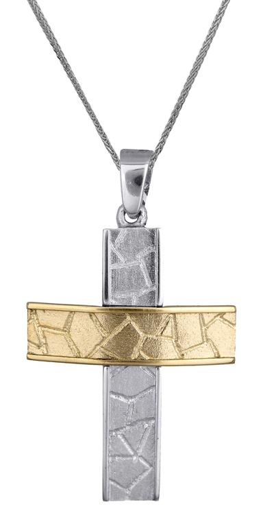 Βαπτιστικοί Σταυροί με Αλυσίδα Ανδρικός σταυρός c017850 017850C Ανδρικό Χρυσός 14 Καράτια