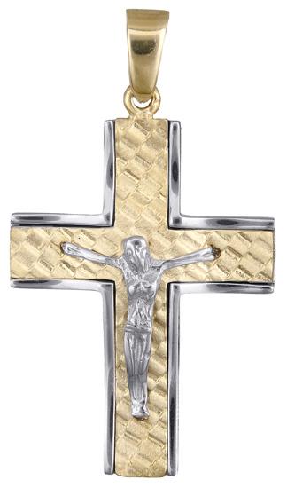 Σταυροί Βάπτισης - Αρραβώνα Δίχρωμος σταυρός με τον εσταυρωμένο 14Κ 017852 017852 Ανδρικό Χρυσός 14 Καράτια